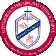 saint cecelia school crest